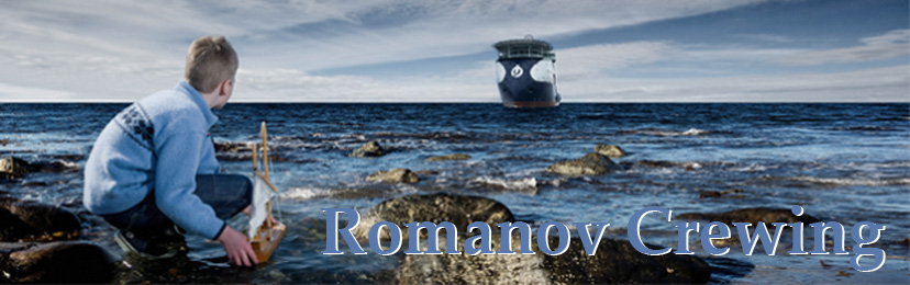 Romanov Crewing Agency